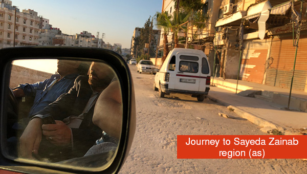 Journey to Syria