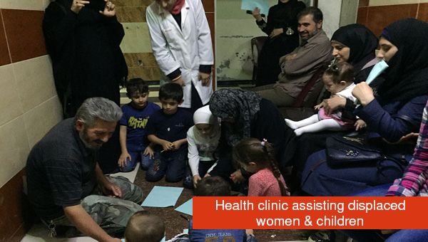 Health clinics in Syria