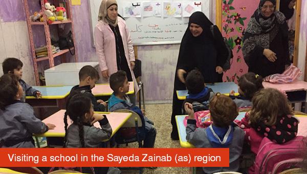 WF-aid visiting a school