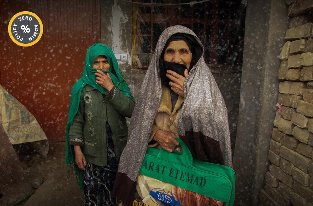 Hadith-e-Kisa Blanket Drive