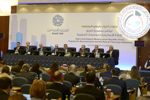 Kuwait conference supporting to rebuild Iraq